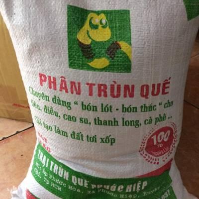phan-trun-que